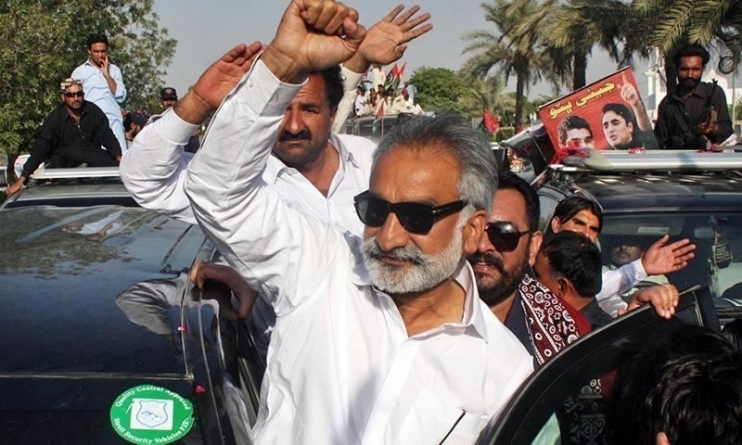 'Hundreds of Arms Licences' Issued to Mirza, SHC told