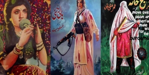 10 Disasterous Lollywood Posters That Will Make You Disown Pakistan