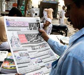 Cricket betting scandal: Pakistan reacts