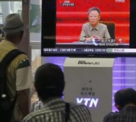 Kim Jong-il makes surprise China visit: sources