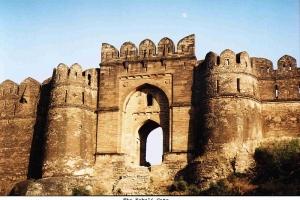 Kabuli-Gate