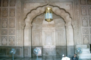 Mihrab_of_badshahi_mosque