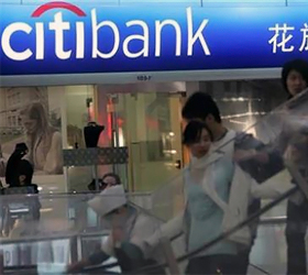 Citigroup to hire up to 7,500 in China – report