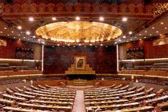 Down with feudalism: National Assembly unanimously adopts two resolutions
