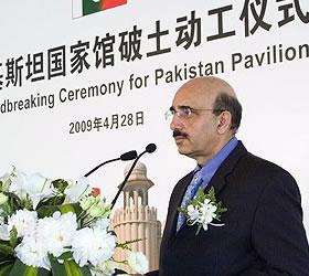 Pakistan keen to learn Chongqing model of development: Ambassador Khan