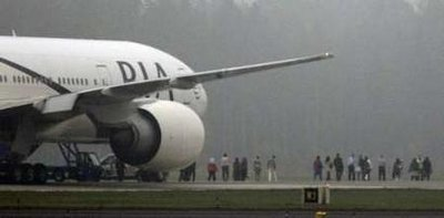 PIA arrives in Pakistan after false bomb threat