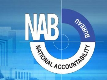 Justice ® Deedar appointed NAB Chief