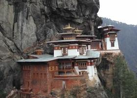 bhutans-hidden-wonders-revealed