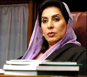 NA speaker calls for devising polices to ensure rural women right
