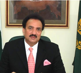 Rehman Malik visits NDU