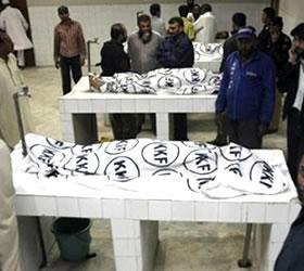 Three bodies found from car near Karachi airport