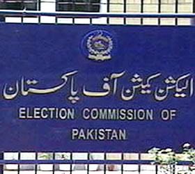 ECP starts work on options for holding general polls through EVMs