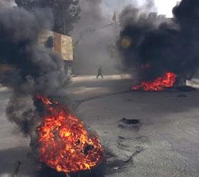 Shutter down strike observed against killing of BNP leader