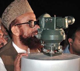 Zilhajj moon sighted, Eid-ul-Azha to be celebrated on Nov 17