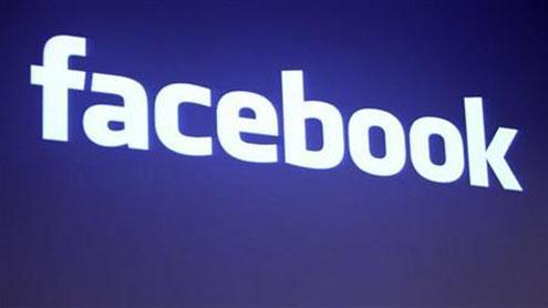 Facebook pushes UK Web ad spend above £4 billion
