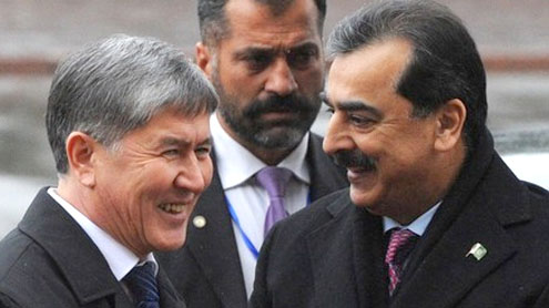 Gilani arrives in Kyrgyz capital on 2-day official visit