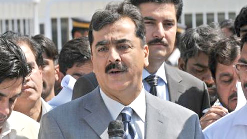 Gilani visits Japanese embassy, condoles over deaths in tsunami, earthquake