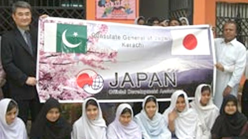 Japan-funded $70,821 primary school opens