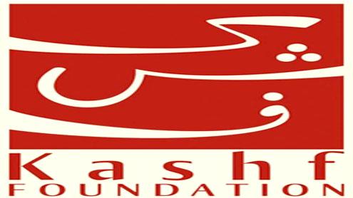 Kashf Foundation distributes 114 houses' keys to flood victims