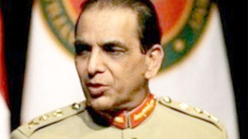 Military leadership vows to eliminate terror