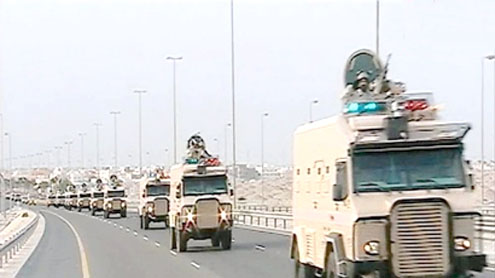 "New tensions mar U.S. optimism on ""Arab spring"""
