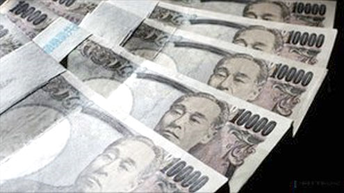 The BOJ injects $43bn to shore up the financial markets