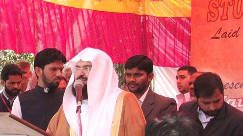 Unite to change social order: Al-Sudais