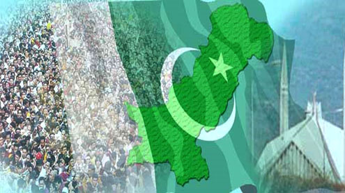 6th census starts today