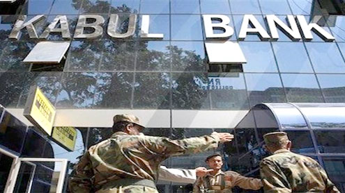 Afghan banker: 5 percent of Kabul Bank loans paid