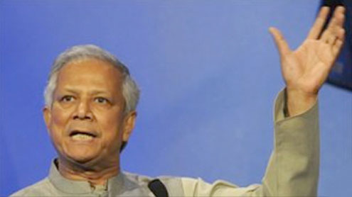 Bangladesh's Yunus cleared of fund transfer charge