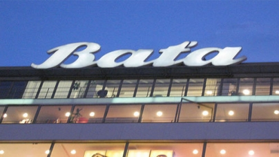 Bata Pakistan posts Rs 160.543 million profit