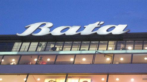 Bata Pakistan posts Rs 160.543 million profit