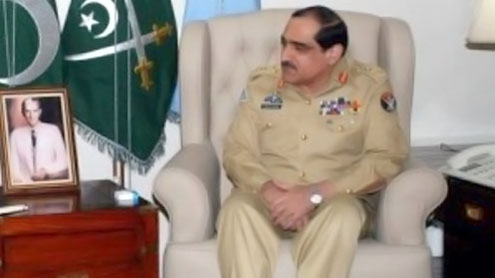 Chairman Joint Chiefs apprises PM of missile test