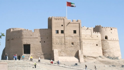 Fast Track to Fujairah's Forts