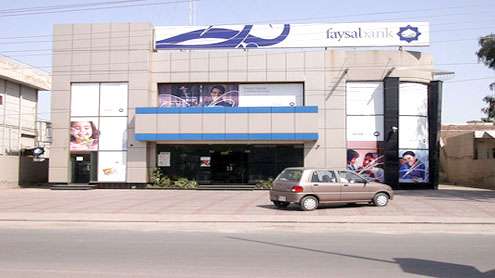 Faysal Bank's profits down