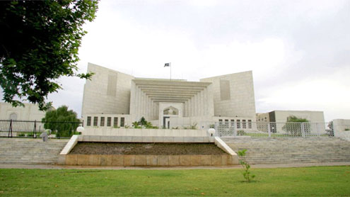 FIA recovers Rs 1.68b in NICL corruption case, SC told