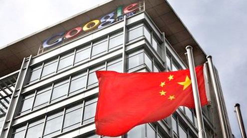 Google profile in China shrinking