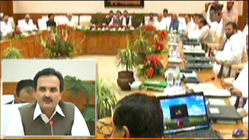 KP cabinet resolves strict fiscal steps