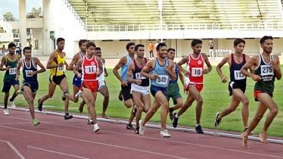 National Athletics Championship