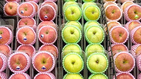 New Zealand apples to be sold in Pakistan