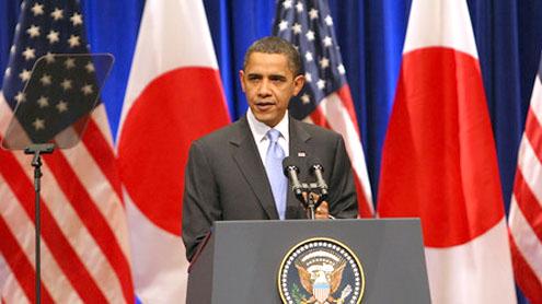 Obama Unveils Deficit-Fighting Plan