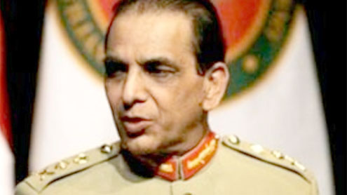 Kayani's optimism