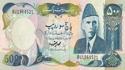 SBP advises public to exchange old-design Rs.500 banknote by Sept 30th