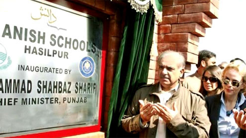 Shahbaz conditionally consents for Seraiki province