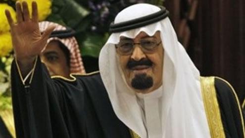 Saudi Arabia calls for Syrian reforms