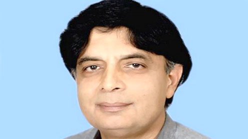 Ch Nisar lambasts appointment of AG: dissolves special, sub committees of PAC