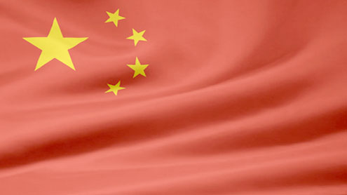 China to spur private investment in strategic sectors