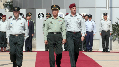 Chinese military chief visits Israel for 1st time