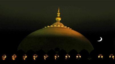 Nation celebrates Eid today