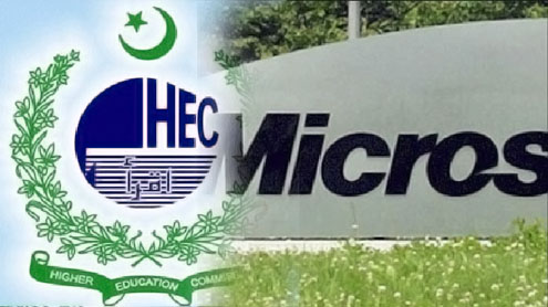 HEC, Microsoft join hands to provide software for students
